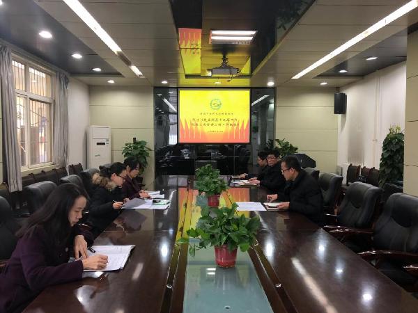 纪委、监察审计办公室召开 赵乐际在十九届中央纪委三次...